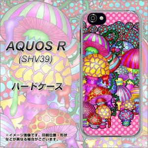 AQUOS R SHV39 ハードケース / カバー【AG806 きのこ(ピンク) 素材クリア】(アクオスR SHV39/SHV39用)