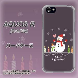 AQUOS R SHV39 ハードケース / カバー【XA809 雪だるまの親子 素材クリア】(アクオスR SHV39/SHV39用)