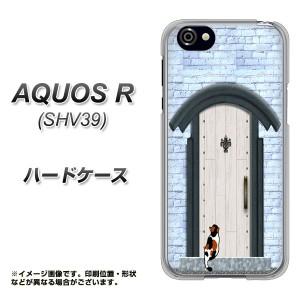 AQUOS R SHV39 ハードケース / カバー【YA951 石ドア01 素材クリア】(アクオスR SHV39/SHV39用)