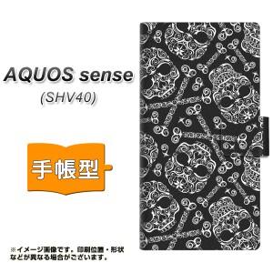 メール便送料無料 AQUOS sence SHV40 手帳型スマホケース 【 363 ドクロの刺青 】横開き (アクオスセンス SHV40/SHV40用/スマホケース/手