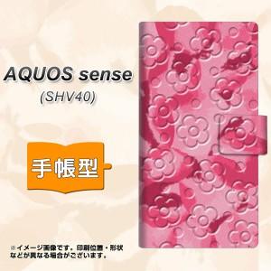 メール便送料無料 AQUOS sense SHV40 手帳型スマホケース 【 SC847 フラワーヴェルニ花濃いピンク 】横開き (アクオスセンス SHV40/SHV40