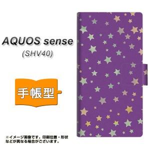 メール便送料無料 AQUOS sense SHV40 手帳型スマホケース 【 SC900 星柄プリント パープル 】横開き (アクオスセンス SHV40/SHV40用/スマ