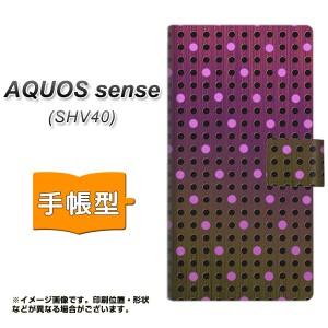 メール便送料無料 AQUOS sense SHV40 手帳型スマホケース 【 YA928 dot04 】横開き (アクオスセンス SHV40/SHV40用/スマホケース/手帳式)