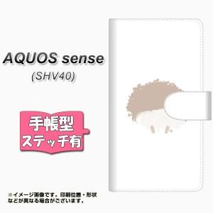 メール便送料無料 AQUOS sense SHV40 手帳型スマホケース 【ステッチタイプ】 【 FD820 ハリネズミ(福永) 】横開き (アクオスセンス SH