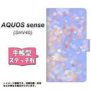 メール便送料無料 AQUOS sense SHV40 手帳型スマホケース 【ステッチタイプ】 【 YJ293 デザイン 】横開き (アクオスセンス SHV40/SHV40
