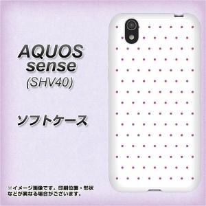 AQUOS sense SHV40 TPU ソフトケース / やわらかカバー【VA920 マイクロドット パープル 素材ホワイト】(アクオスセンス SHV40/SHV40用