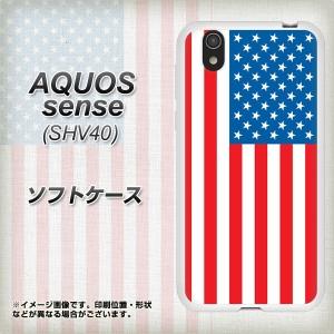 AQUOS sense SHV40 TPU ソフトケース / やわらかカバー【VA968 アメリカ 素材ホワイト】(アクオスセンス SHV40/SHV40用)