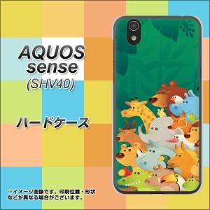 AQUOS sense SHV40 ハードケース / カバー【370 全員集合 素材クリア】(アクオスセンス SHV40/SHV40用)