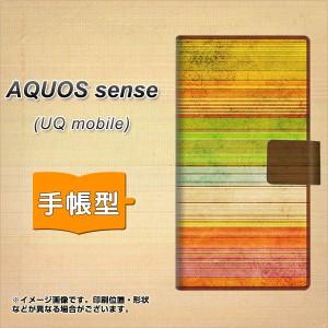 メール便送料無料 UQ mobile AQUOS sense 手帳型スマホケース 【 1324 ビンテージボーダー色彩 】横開き (uqモバイル アクオスセンス/SH