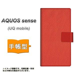 メール便送料無料 UQ mobile AQUOS sense 手帳型スマホケース 【 EK852 レザー風レッド 】横開き (uqモバイル アクオスセンス/SHV40U用/