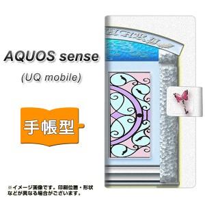 メール便送料無料 UQ mobile AQUOS sense 手帳型スマホケース 【 YA966 魔法のドア01 】横開き (uqモバイル アクオスセンス/SHV40U用/ス