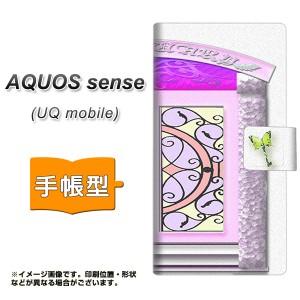 メール便送料無料 UQ mobile AQUOS sense 手帳型スマホケース 【 YA968 魔法のドア03 】横開き (uqモバイル アクオスセンス/SHV40U用/ス