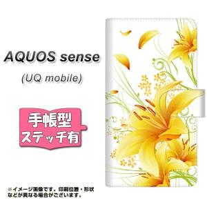 メール便送料無料 UQ mobile AQUOS sense 手帳型スマホケース 【ステッチタイプ】 【 SC852 ユリ イエロー 】横開き (uqモバイル アクオ