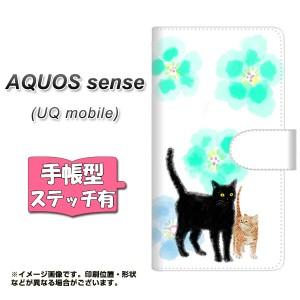 メール便送料無料 UQ mobile AQUOS sense 手帳型スマホケース 【ステッチタイプ】 【 YJ231 猫 ネコ ねこ 花 かわいい 】横開き (uqモバ