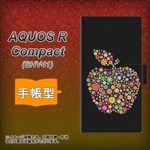 メール便送料無料 AQUOS R Compact SHV41 手帳型スマホケース 【 1195 カラフルアップル 】横開き (アクオスR コンパクト SHV41/SHV41用/