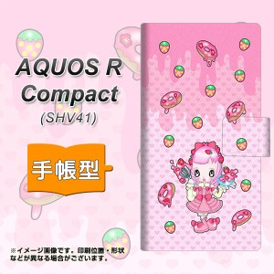 メール便送料無料 AQUOS R Compact SHV41 手帳型スマホケース 【 AG816 ストロベリードーナツ(水玉ピンク) 】横開き (アクオスR コンパク