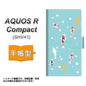 メール便送料無料 AQUOS R Compact SHV41 手帳型スマホケース 【 KG800 コイの遊泳 】横開き (アクオスR コンパクト SHV41/SHV41用/スマ