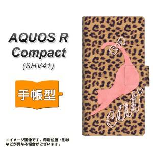 メール便送料無料 AQUOS R Compact SHV41 手帳型スマホケース 【 KG801 キャットレオパード(ブラウン) 】横開き (アクオスR コンパクト S