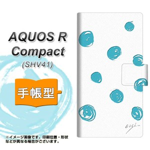 メール便送料無料 AQUOS R Compact SHV41 手帳型スマホケース 【 OE839 手描きドット ホワイト×ブルー 】横開き (アクオスR コンパクト