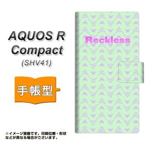 メール便送料無料 AQUOS R Compact SHV41 手帳型スマホケース 【 YC826 フリーケンシー01 】横開き (アクオスR コンパクト SHV41/SHV41用