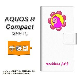 メール便送料無料 AQUOS R Compact SHV41 手帳型スマホケース 【 YC929 おさる05 】横開き (アクオスR コンパクト SHV41/SHV41用/スマホ