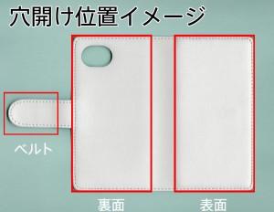 メール便送料無料 AQUOS R Compact SHV41 手帳型スマホケース 【ステッチタイプ】 【 YJ024 コーギー 雪  】横開き (アクオスR コンパク