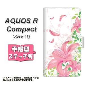メール便送料無料 AQUOS R Compact SHV41 手帳型スマホケース 【ステッチタイプ】 【 SC849 ユリ ピンク 】横開き (アクオスR コンパクト