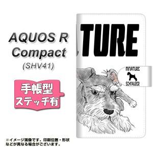 メール便送料無料 AQUOS R Compact SHV41 手帳型スマホケース 【ステッチタイプ】 【 YD977 ミニチュアシュナウザー03 】横開き (アクオ