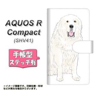 メール便送料無料 AQUOS R Compact SHV41 手帳型スマホケース 【ステッチタイプ】 【 YD978 グレートピレニーズ01 】横開き (アクオスR