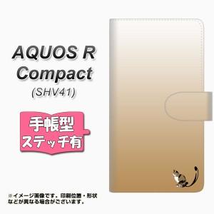 メール便送料無料 AQUOS R Compact SHV41 手帳型スマホケース 【ステッチタイプ】 【 YI850 イニシャル ネコ I 】横開き (アクオスR コン