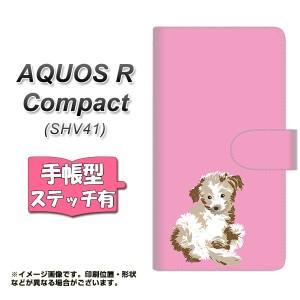 メール便送料無料 AQUOS R Compact SHV41 手帳型スマホケース 【ステッチタイプ】 【 YJ073 トイプー07 ピンク  】横開き (アクオスR コ