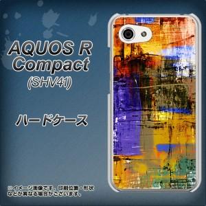 AQUOS R Compact SHV41 ハードケース / カバー【609 クラッシュアートBL 素材クリア】(アクオスR コンパクト SHV41/SHV41用)