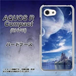 AQUOS R Compact SHV41 ハードケース / カバー【1270 広がる宇宙 素材クリア】(アクオスR コンパクト SHV41/SHV41用)