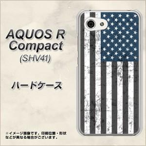 AQUOS R Compact SHV41 ハードケース / カバー【EK864 アメリカンフラッグ ビンテージ 素材クリア】(アクオスR コンパクト SHV41/SHV41