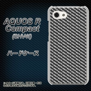 AQUOS R Compact SHV41 ハードケース / カバー【EK877 ブラックカーボン 素材クリア】(アクオスR コンパクト SHV41/SHV41用)