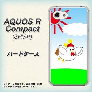 AQUOS R Compact SHV41 ハードケース / カバー【VB801 空飛ぶニワトリ 素材クリア】(アクオスR コンパクト SHV41/SHV41用)