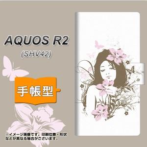 メール便送料無料 au AQUOS R2 SHV42 手帳型スマホケース 【 EK918 優雅な女性 】横開き (au アクオス R2 SHV42/SHV42用/スマホケース/手
