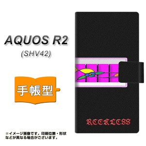 メール便送料無料 au AQUOS R2 SHV42 手帳型スマホケース 【 YC873 窓02 】横開き (au アクオス R2 SHV42/SHV42用/スマホケース/手帳式)