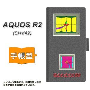 メール便送料無料 au AQUOS R2 SHV42 手帳型スマホケース 【 YC874 窓03 】横開き (au アクオス R2 SHV42/SHV42用/スマホケース/手帳式)