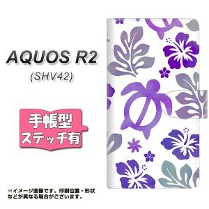 メール便送料無料 au AQUOS R2 SHV42 手帳型スマホケース 【ステッチタイプ】 【 SC878 ハワイアンアロハホヌ  パープル 】横開き (au ア