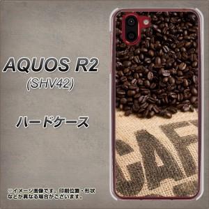 au AQUOS R2 SHV42 ハードケース / カバー【VA854 コーヒー豆 素材クリア】(au アクオス R2 SHV42/SHV42用)