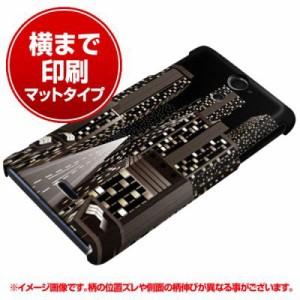docomo Xperia AX SO-01E ハードケース【横まで印刷 587 CITY マット調】(エクスペリアAX/SO01E用)