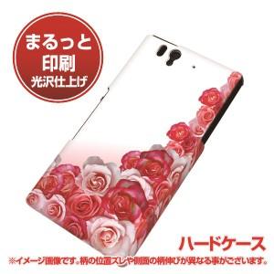 docomo Xperia Z SO-02E ハードケース【横まで印刷 299 薔薇の壁 光沢タイプ】(エクスペリアZ/SO02E用)