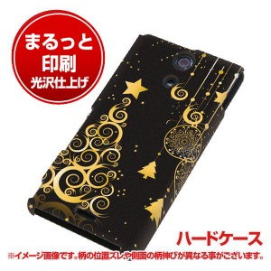 Xperia A SO-04E ハードケース【まるっと印刷 721 ゴールドクリスマスツリー 光沢タイプ】横まで印刷(エクスペリアA/S