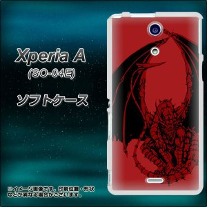 Xperia A SO-04E TPU ソフトケース / やわらかカバー【358 redドラゴン 素材ホワイト】 UV印刷 (エクスペリアA/SO04E/ケース/カバー)