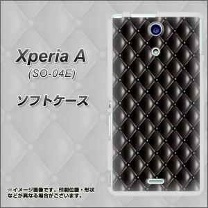 Xperia A SO-04E TPU ソフトケース / やわらかカバー【633 キルトブラック 素材ホワイト】 UV印刷 (エクスペリアA/SO04E/ケース/カバー)