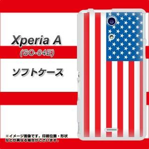 Xperia A SO-04E TPU ソフトケース / やわらかカバー【659 アメリカ 素材ホワイト】 UV印刷 (エクスペリアA/SO04E/ケース/カバー)