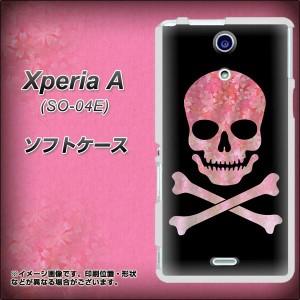 Xperia A SO-04E TPU ソフトケース / やわらかカバー【1080 ドクロフレーム 桜 素材ホワイト】 UV印刷 (エクスペリアA/SO04E/ケース/カ