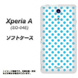 Xperia A SO-04E TPU ソフトケース / やわらかカバー【EK804 ドットシャーベットブルー 素材ホワイト】 UV印刷 (エクスペリアA/SO04E/ケ