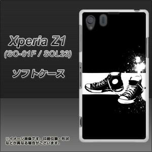 Xperia Z1 SO-01F / SOL23 共用 (docomo/au) TPU ソフトケース / やわらかカバー【484 スニーカー 素材ホワイト】 UV印刷 (エ
